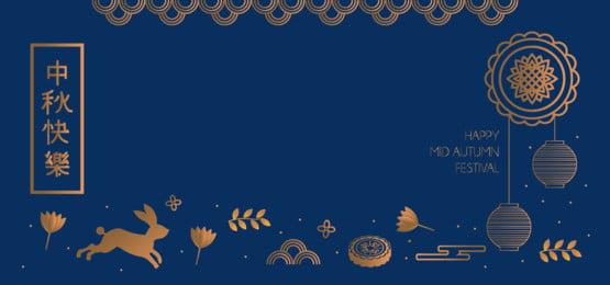 ラインアート半ば秋祭りデザインバナー, 季節, カード, シンボル 背景画像