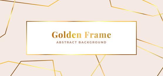 sang trọng vàng đa giác khung nền mẫu thiết kế giấy trắng tối thiểu với dòng hình học trừu tượng trang trí vector minh họa, Làm Sạch, Trắng., Đa Giác Ảnh nền
