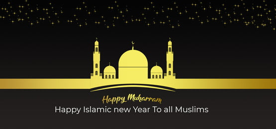 muharram background with shiny gold mosque, Islamic, Islamic Background, Mosque Background image