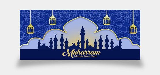 मुहर्रम इस्लामिक बैनर पृष्ठभूमि है, पृष्ठभूमि, मुहर्रम, पोस्टर पृष्ठभूमि छवि