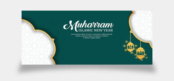 thiết kế mẫu hồi giáo muharram, Nền, 穆哈拉姆, Poster Ảnh nền