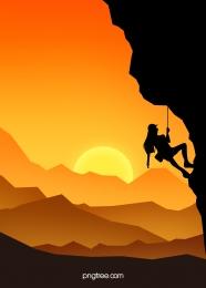 orange flat sunset outdoor rock climbing sport silhouette background , Orange, Flat, Sunset Background image