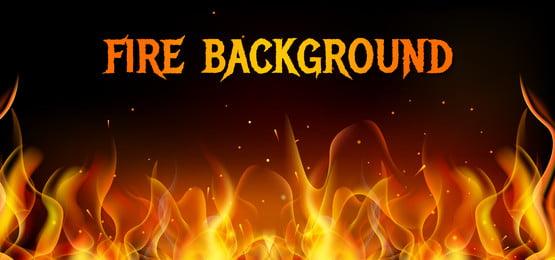 latar belakang bida vektor pembakaran api realistik, Api, Ilustrasi, Asap imej latar belakang