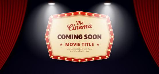 रेट्रो थिएटर बिलबोर्ड ओपन थियेटर स्टेज बैकग्राउंड पर हस्ताक्षर करता है, आ रहा है, जल्द ही, फिल्म पृष्ठभूमि छवि