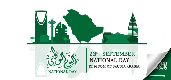 saudi arabia national day background template, Ribbon, Abstract, Green Background image