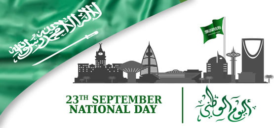 saudi arabia national event, Ribbon, Abstract, Green Background image