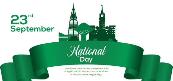 saudi national day event background, Ribbon, Abstract, Green Background image