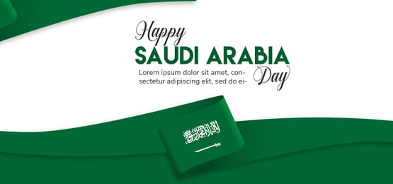 saudi national day, Ribbon, Abstract, Green Background image