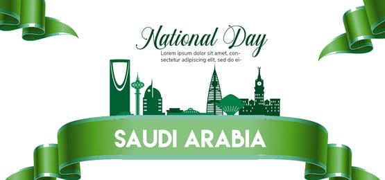hari kebangsaan saudi, Ribbon, Abstrak, Hijau imej latar belakang