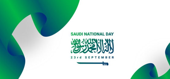 saudi national day vector background, Ribbon, Abstract, Green Background image