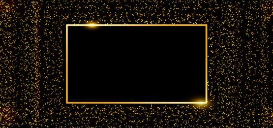 berkilat bingkai berkilau emas berkilauan, Bingkai, Cahaya, Kesan imej latar belakang