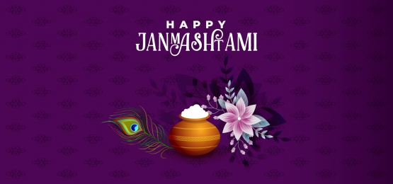 shree krishna janmashtami, Background, Bright, Celebration Background image