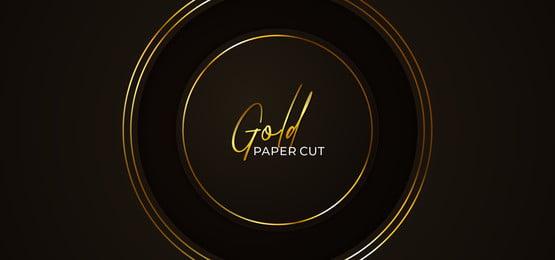 vòng tròn đơn giản sang trọng giấy cắt mẫu nền trừu tượng với khung vàng phát sáng trang trí vector minh họa, Vòng Tròn., Vòng Tròn, Chiếc Nhẫn Ảnh nền