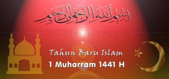 1441 Ah Happy Islamic New Year Background, Islamic, New Year
