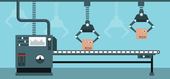 自動化された工業生産ラインファンド, 生産, ライン, 産業 背景画像