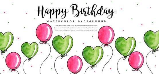 गुब्बारा जन्मदिन की पृष्ठभूमि, पानी के रंग का, रंग, रंग पृष्ठभूमि छवि