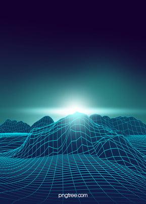 青い丘ライン技術デジタル背景 , 閃光する, ビジネス, 科学技術 背景画像