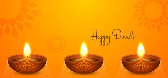 bright happy diwali design with diya, Diwali, Background, Abstract Background image