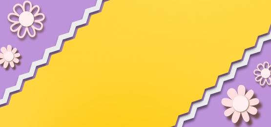 फूलों की कटआउट और पीले रंग की झालर फ्रेम के साथ पस्टेल बैंगनी पृष्ठभूमि, फ्रेम, कागज, पुष्प पृष्ठभूमि छवि