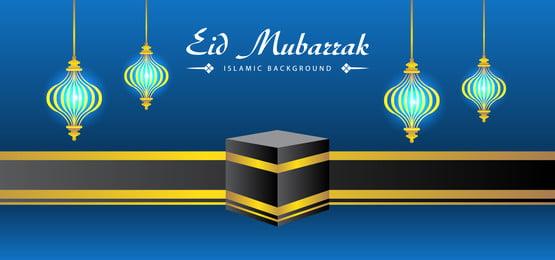eid adha mubarak, Eid Adha Mubarak, 抄録, アダハ 背景画像
