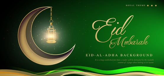 eid islamic green background, Background, Poster, Banner Background image