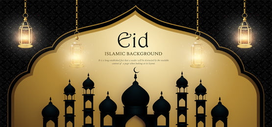 eid mubarak nền hồi giáo, Nền, Poster, Băng Cờ Ảnh nền
