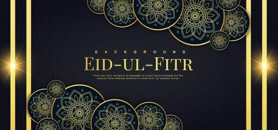 nền eid ul fitr, Nền, Poster, Băng Cờ Ảnh nền