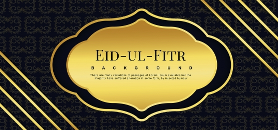 eid ul fitr nền hồi giáo, Nền, Poster, Băng Cờ Ảnh nền
