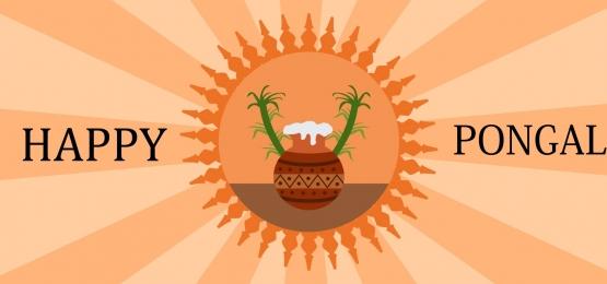 фантастический фон понгал, индусы, праздник, фестиваль Фоновый рисунок