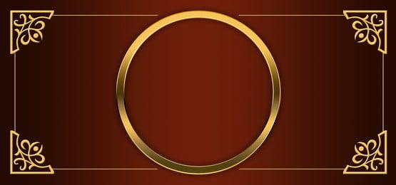 khung vàng trong nền nâu thanh lịch, Vàng, Màu Vàng., Hộp Vàng Ảnh nền