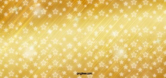 गोल्डन हेलो उज्ज्वल सितारे पृष्ठभूमि, पेंटाग्राम, प्रकाश और छाया, एस्ट्रल पृष्ठभूमि छवि