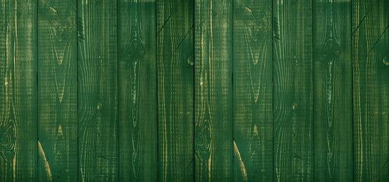 bảng điều khiển gỗ màu xanh lá cây với ván gỗ màu xanh lá cây, Trong Rừng, Gỗ Nền, Kết Cấu Gỗ Ảnh nền