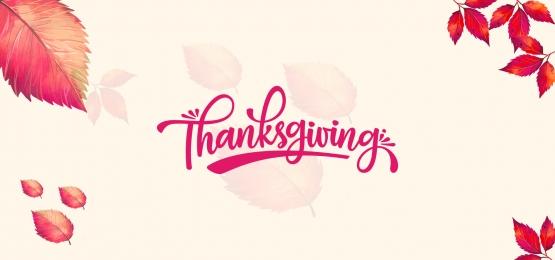 धन्यवाद दिवस की शुभकामनाएं, मोमबत्ती, कार्ड, कार्टून पृष्ठभूमि छवि