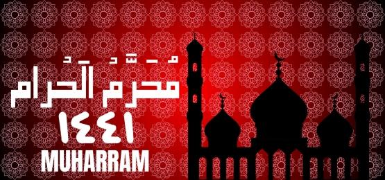 hijri new year muharram background, Hijri New Year Muharram Background, Year, New Background image