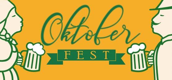 lễ hội tháng mười, Tiệc Tùng., Uống Bia, Bia Ảnh nền