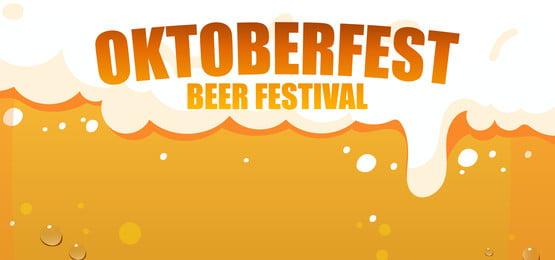 ओकट्रफेस्ट बीयर फेस्टिवल बैकग्राउंड, शराब, पृष्ठभूमि, बैनर पृष्ठभूमि छवि