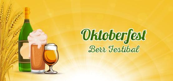 ओकट्रफेस्ट बीयर उत्सव उत्सव वेक्टर पृष्ठभूमि, Oktoberfest, शराब, शराब पृष्ठभूमि छवि