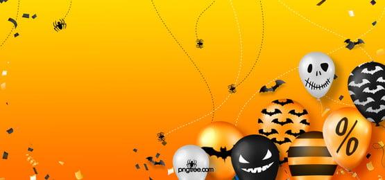 orange halloween banner nền, Nền Màu Da Cam, Dơi, Bong Bóng Bằng Tay Ảnh nền