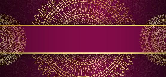 गुलाबी वेक्टर शाही पृष्ठभूमि, पृष्ठभूमि, लक्जरी, सोने पृष्ठभूमि छवि