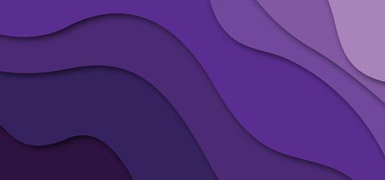 बैंगनी अमूर्त कागज कट पृष्ठभूमि, पृष्ठभूमि, सार, डिजाइन पृष्ठभूमि छवि