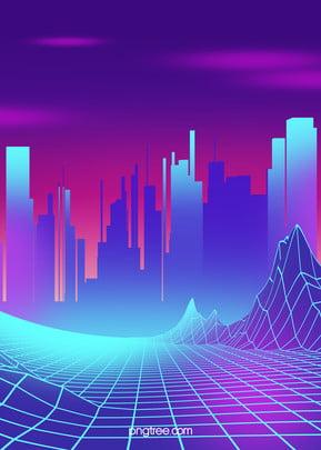 purple building technology digital background , Flash Of Light, Business Affairs, Technology Background image