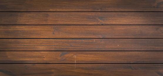 bảng điều khiển bằng gỗ màu nâu thực tế với ván gỗ, Trong Rừng, Gỗ Nền, Kết Cấu Gỗ Ảnh nền