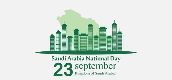 saudi arabia independence day 23rd september, Background, Saudi, Day Background image