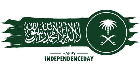 saudi arabia national day in september 23 th happy independence, Background, Saudi, Arabia Background image