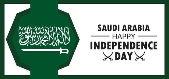 saudi arabia hari kebangsaan pada september 23 th ksa flag happy in, Latar Belakang, Arab, Saudi imej latar belakang