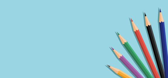 latar belakang kad jadual sekolah dengan pensel warna latar belakang, Sekolah, Jadual, Banner imej latar belakang