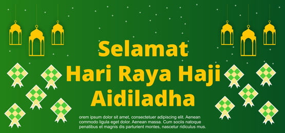 selamat hari raya haji background, Pattern, Decorative, Kareem Background image
