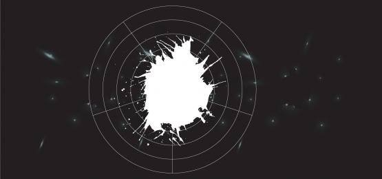 modelo de plano de fundo de vetor de vidro quebrado simulado, Fundo Escuro, óculos, Quebrado Imagem de fundo