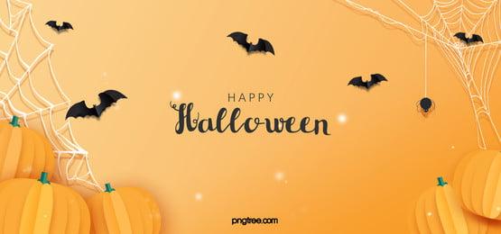 yellow pumpkin lantern halloween banner background, Halloween Background, Balloon, Pumpkin Lantern Background image