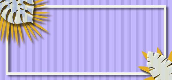 cắt lá 3d trên nền màu tím, Giấy, Hoa, Những Cây Cọ Ảnh nền